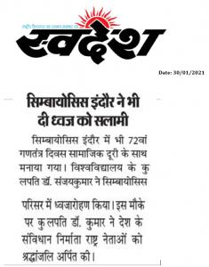 Swadesh News