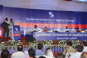 Upcoming Symbiosis University In Indore