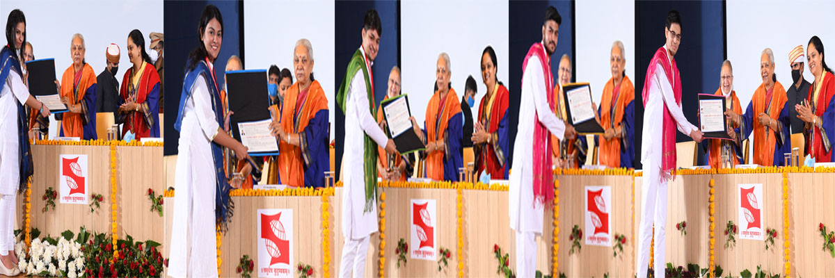 Second Convocation Ceremony